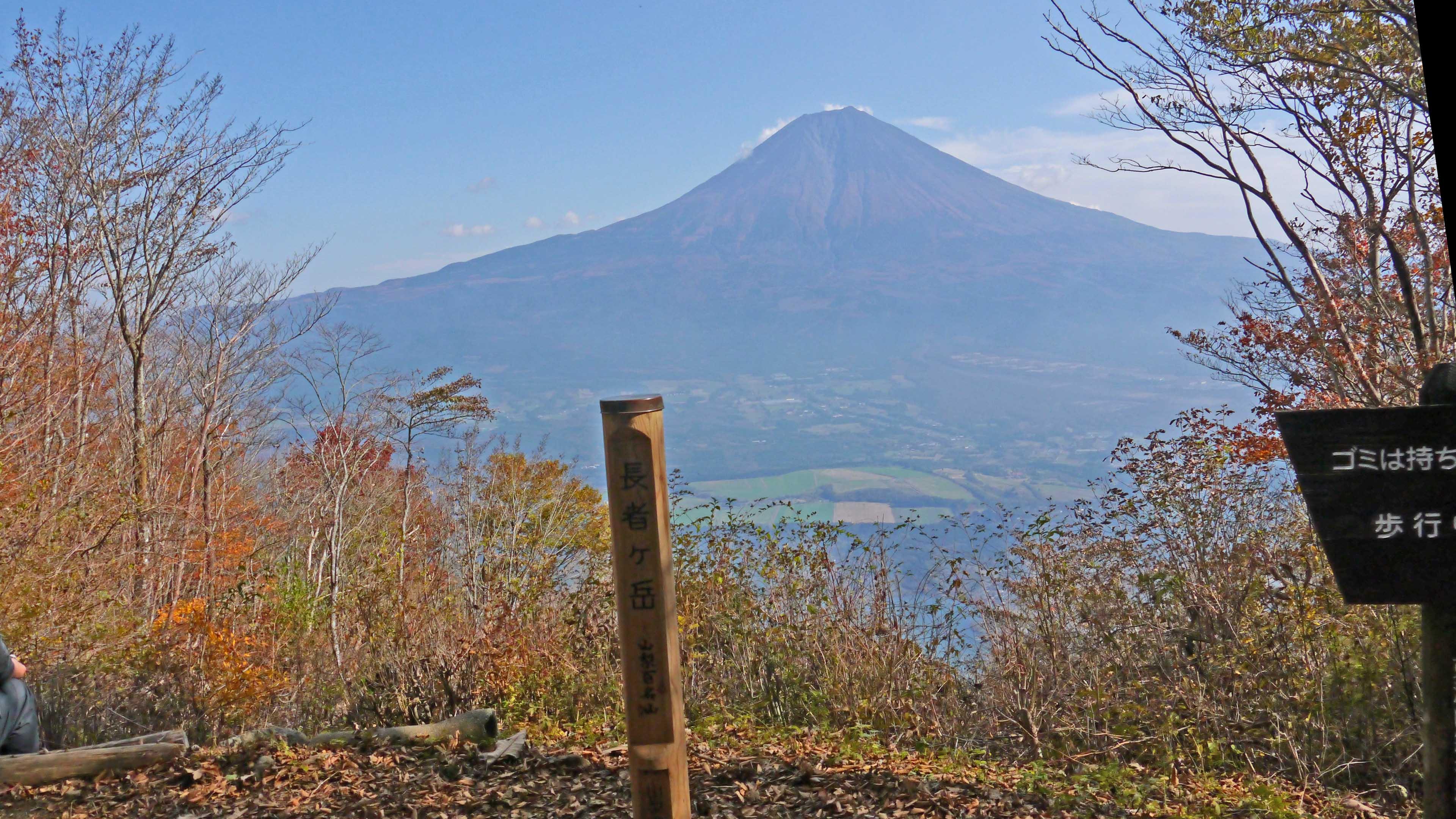 長者ヶ岳山頂から.jpg